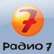 РАДИО 7 - 91.3 MHz