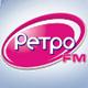 РЕТРО FM - 103,7 MHz
