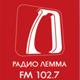 ЛЕММА - 102.7 MHz