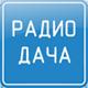 ДАЧА - 104.7 MHz