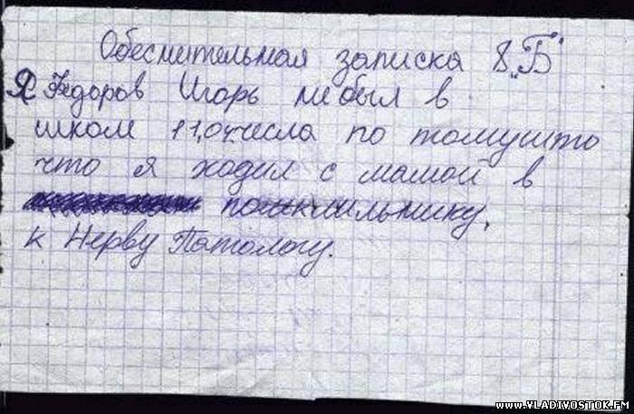 http://vladivostok.fm/_fr/4/4806812.jpg